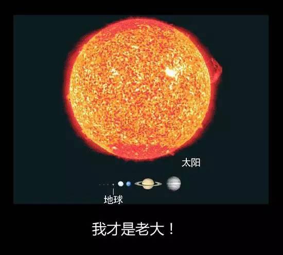 """揭秘地球在宇宙中的地位!看完我整个人都惊呆了! - suay123""""阿庆嫂"""" - 阿庆嫂欢迎来自远方的好友!"""