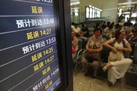 """飞机延误15分钟就可要求赔偿!明年坐飞机,这些事儿不懂你就亏大啦! - suay123""""阿庆嫂"""" - 阿庆嫂欢迎来自远方的好友!"""
