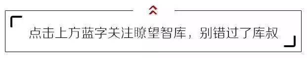 """""""保姆纵火案""""莫焕晶被执行死刑后,林爸的这条微博回应让人泪目"""