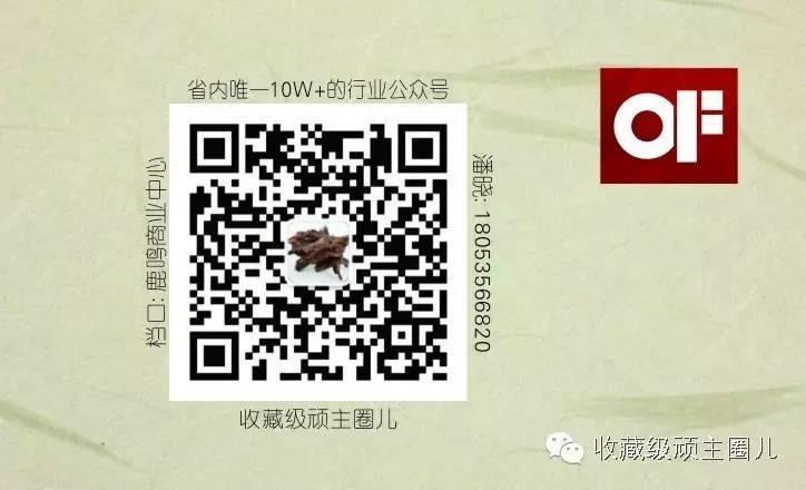 血龙木是塑料你知道么 金丝楠,血龙木,沉香,黄花梨,橄榄核, 9472 雕刻工坊 www.sukuo.cn