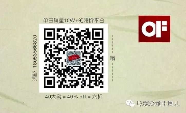 血龙木是塑料你知道么 金丝楠,血龙木,沉香,黄花梨,橄榄核, 1851 雕刻工坊 www.sukuo.cn