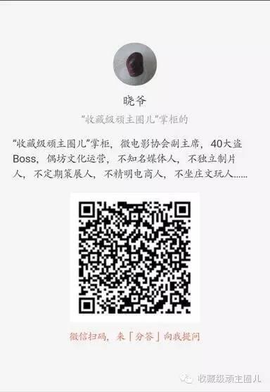 血龙木是塑料你知道么 金丝楠,血龙木,沉香,黄花梨,橄榄核, 8514 雕刻工坊 www.sukuo.cn