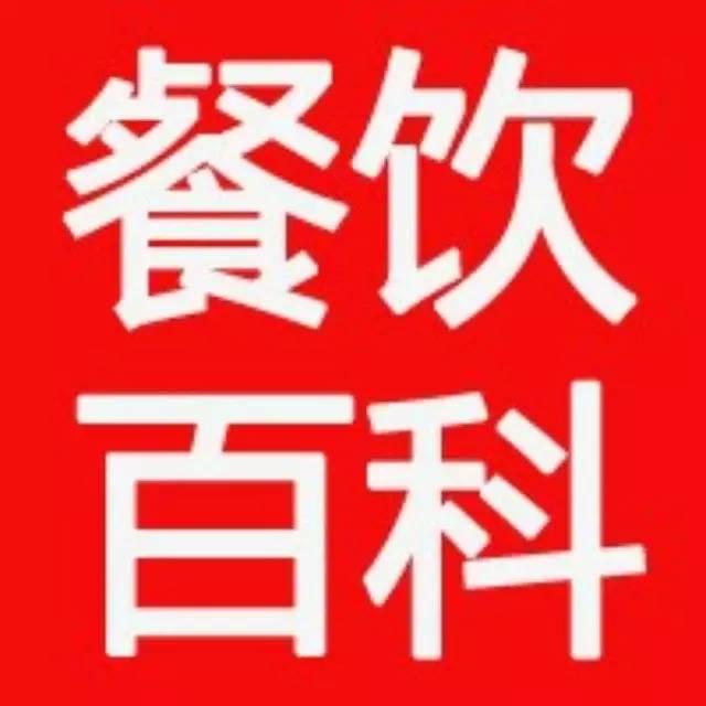 【餐饮百科】云南名菌大全,你认识几种?