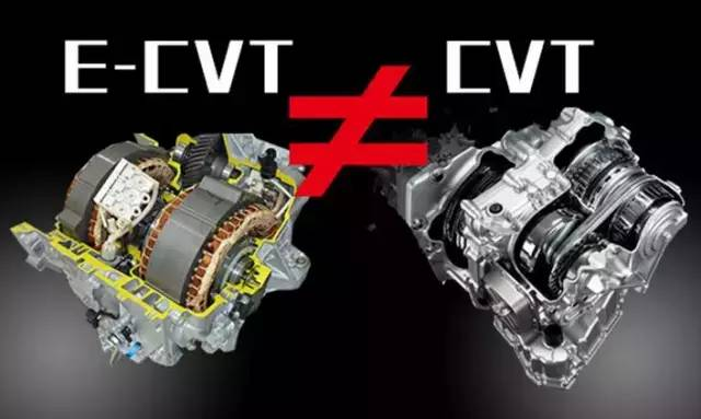 E-CVT真的是CVT變速箱嗎?