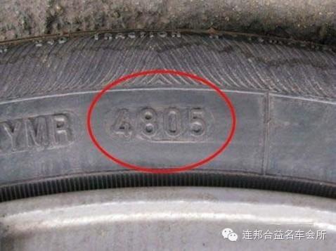 买轮胎不再上当,一张图让你明白轮胎的生产日期 - jack - 货通天下