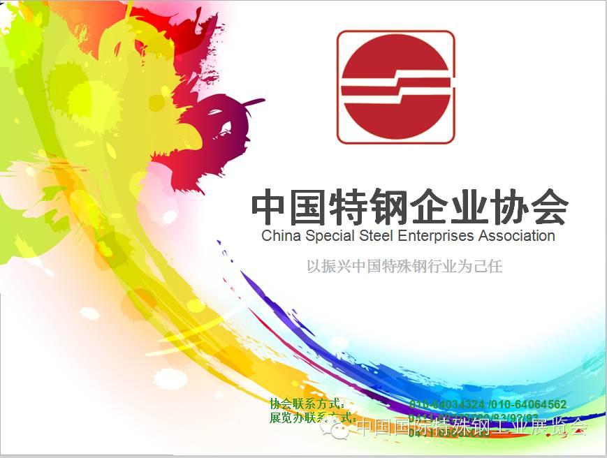 """重庆钢铁延期复牌 """"金融换钢铁""""或引200亿现金"""