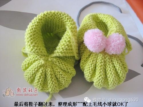 漂亮的婴孩钩针鞋教程大全 - 艳子 -