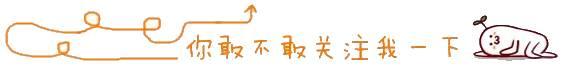 """上等人谈智慧,中等人谈事情,下等人谈是非! - suay123""""阿庆嫂"""" - 阿庆嫂欢迎来自远方的好友!"""