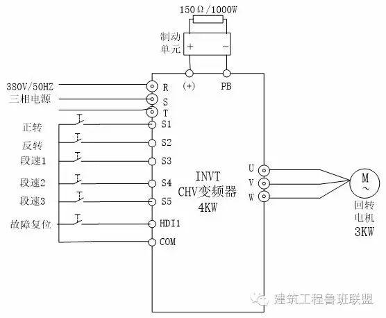 变频控制系统电气接线图