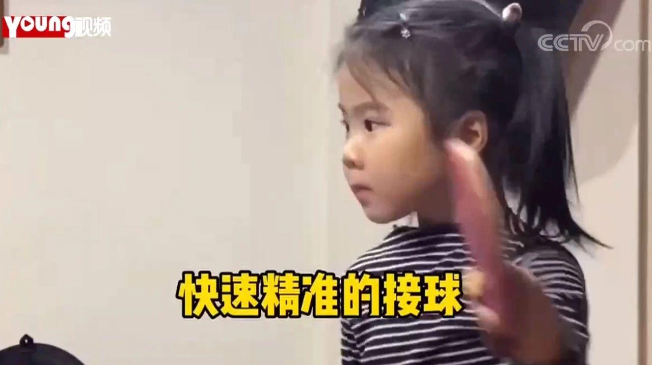 王楠四岁女儿学打乒乓球 左手持拍接球神速