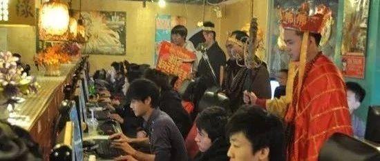 中国游戏防沉迷简史
