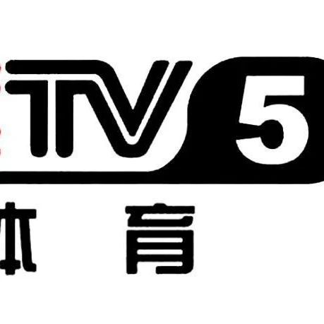 CCTV-5体育频道在线直播