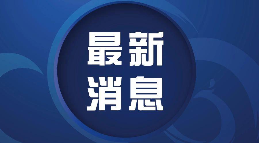 云南省新型肺炎确诊病例增至11例  曲靖、玉溪、红河、大理出现首例