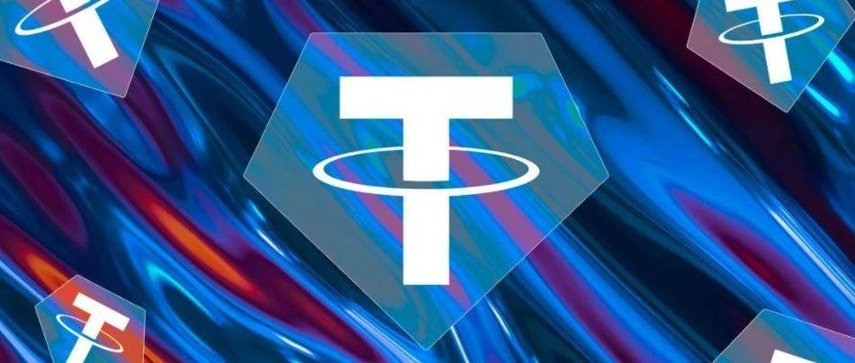 Tether首次披露储备明细:商业票据占比超65%,BTC等其他投资仅占1.64%