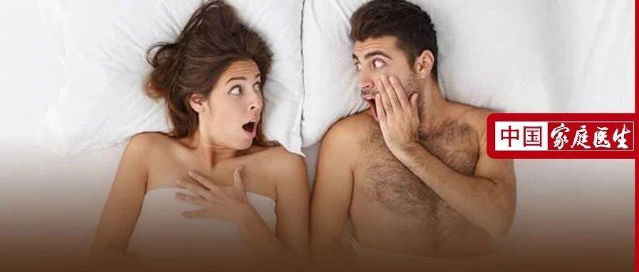 男人有了性生活,就不会遗精、自慰?女人没性生活,就不会得妇科病?真相是......