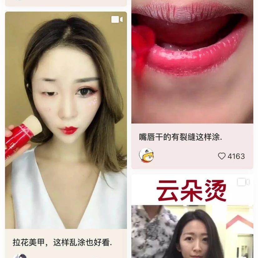 """""""网里网气""""荼毒了多少中国女孩?"""