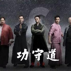 马云电影_魔方