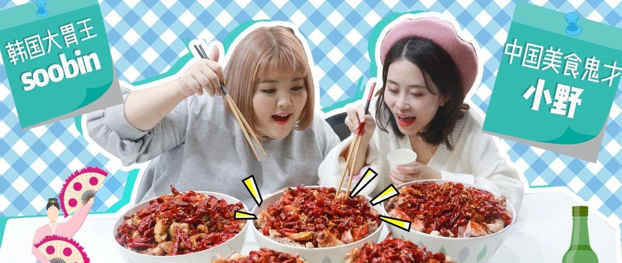 和韩国大胃王秀彬的vlog,办公室鸡叫咕咕咕!