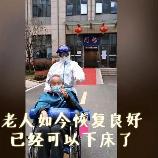 上海中山医院_侬好上海