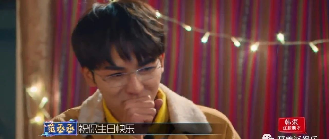 朱正廷今年过生日哭得那么扎心,难道是跟蔡徐坤有关?