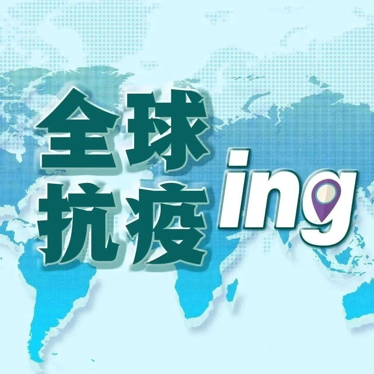 江苏扬州地图「经济日报」
