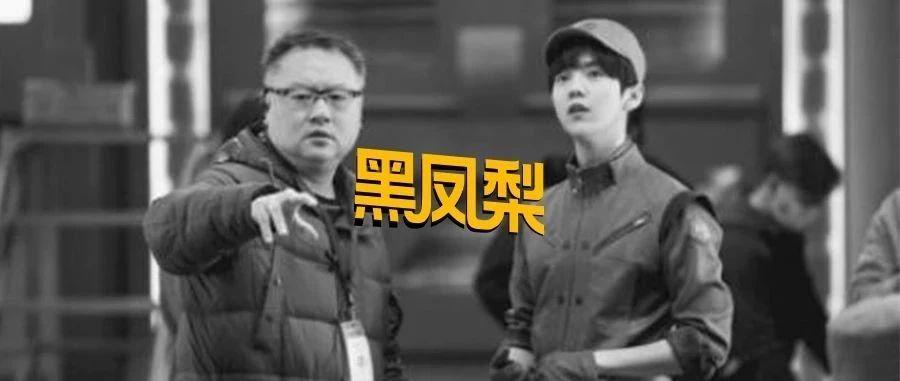 不止滕华涛,这届导演的甩锅能力到底有多骚?