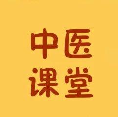 中医小课堂 | 芒硝的功效与作用
