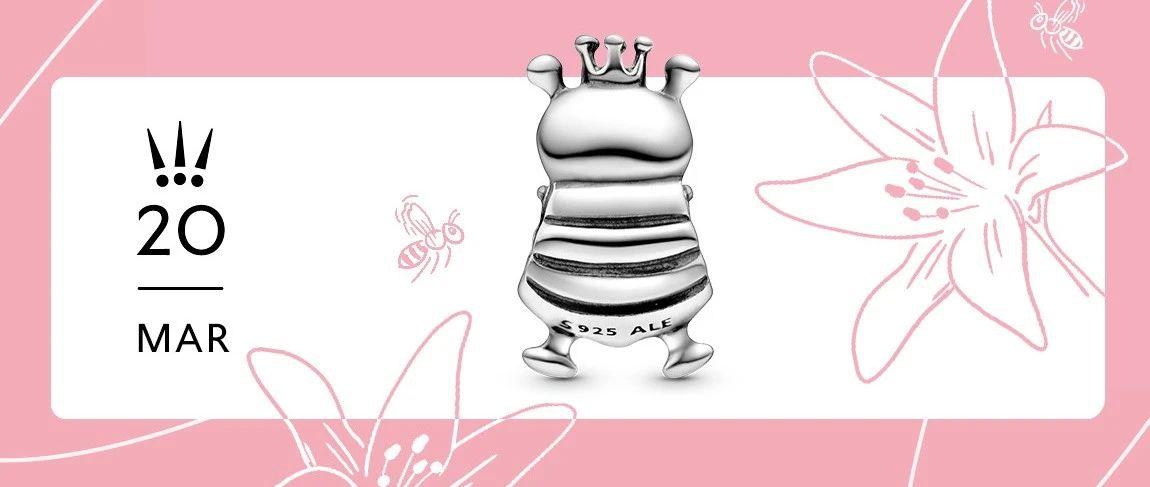 三月甜心女王:Queen Bee