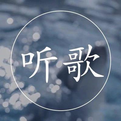 """""""就算留恋,也不要回头看!""""中文版《千与千寻》主题曲,太治愈了"""