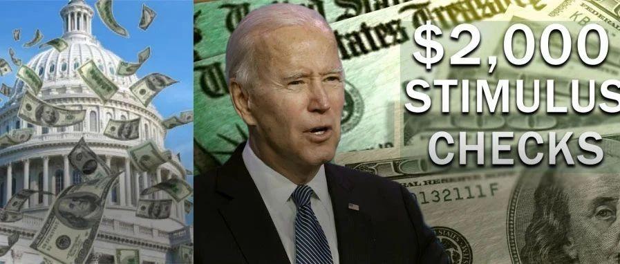 刚刚!拜登公布$1.9万亿发钱计划细节,再发$1400!儿童抵税额增加!最低工资上涨…