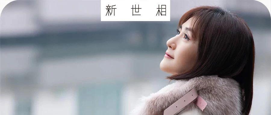 38岁的谢娜:快乐是个力气活儿