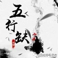 现代/古代/玄幻言情连载榜-20181227