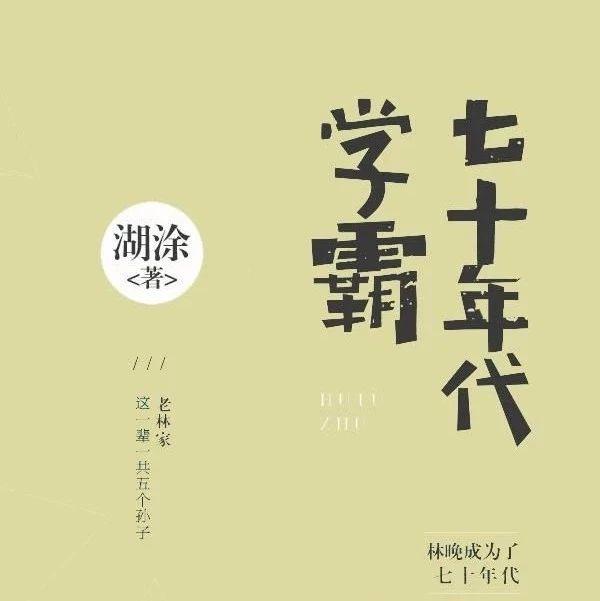 现代/古代/玄幻言情连载榜-20190123