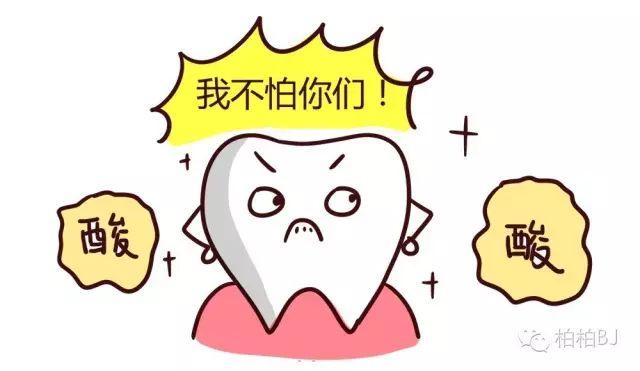 毁掉孩子的牙只需一件事,也许你每天都在做 - yuanyuantaoliyuan - 营东小学2012级8班的博客
