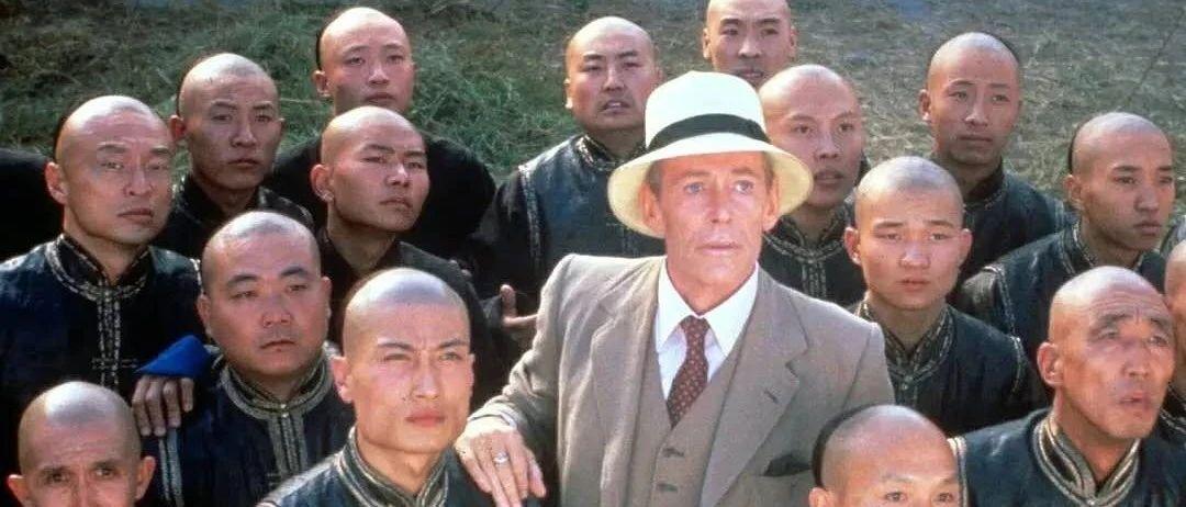 """""""我离洋人的世界十分遥远,独自在我自己的中国小宇宙里安身立命"""""""