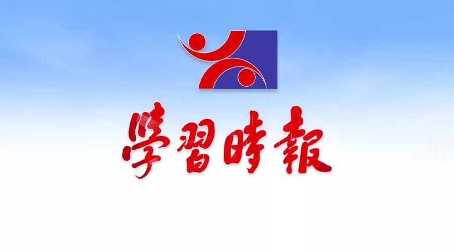 """习近平在福州(十八)丨""""'3820'工程就是习书记给我们提出的'福州梦'"""""""