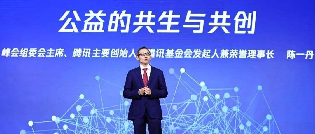 未來公益之路如何走?陳一丹首度揭秘三項步驟!