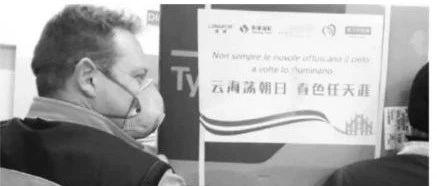 """""""你有中国护照所以免费发10个口罩对吗?"""" 新加坡街头,这一幕暖哭了!"""