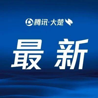 江苏扬州地图「大楚网」