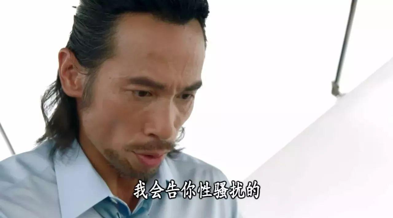 豆瓣8.8分,「治婊专家」陈豪再度上线!
