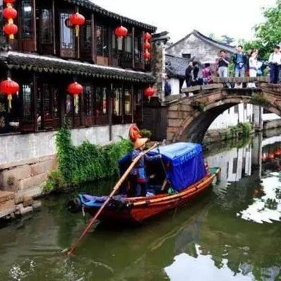 """全域旅游惠百姓   串珠成链 """"苏州旅游总入口""""成为打开苏州新方式"""