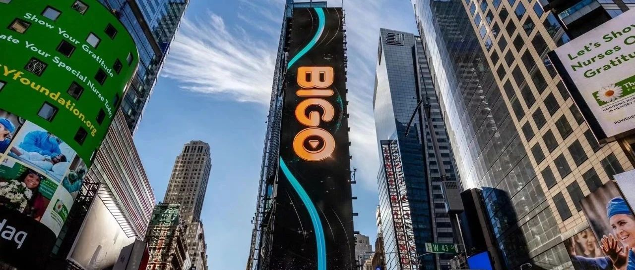 BIGO:全球化的另一種可能