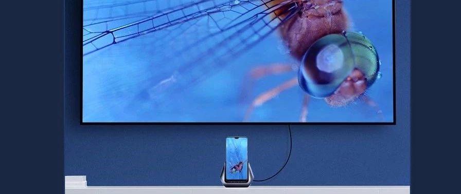华为手机怎么投屏到电视?这2个方法又快又简单