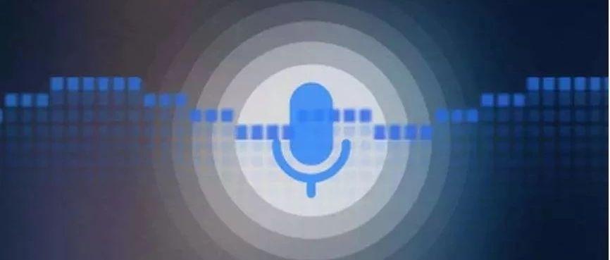 厦大研发|闽南话人工智能语音系统开放试用