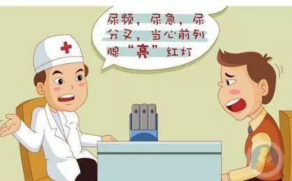 """19个科室医生最不想让你做的事,再不知道就晚了! - suay123""""阿庆嫂"""" - 阿庆嫂欢迎来自远方的好友!"""