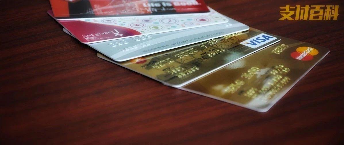 信用卡积分兑现江湖:月入过万的新生意