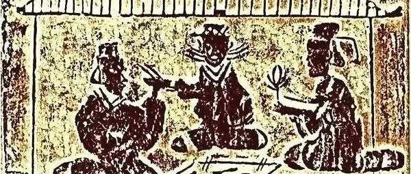 读典故•悟哲理•品人生|1.纣为象箸
