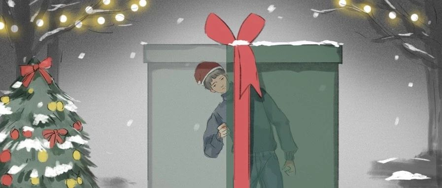 打开:这是你的圣诞节礼物!