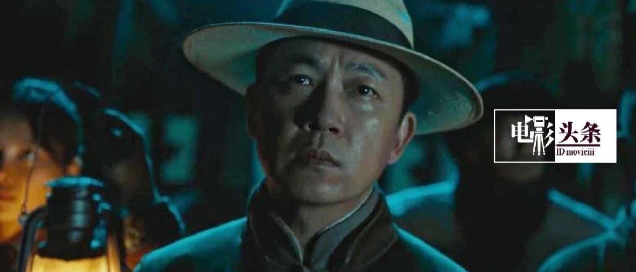 预定2019国剧最佳,我要吹爆管虎潘粤明这部「鬼吹灯」
