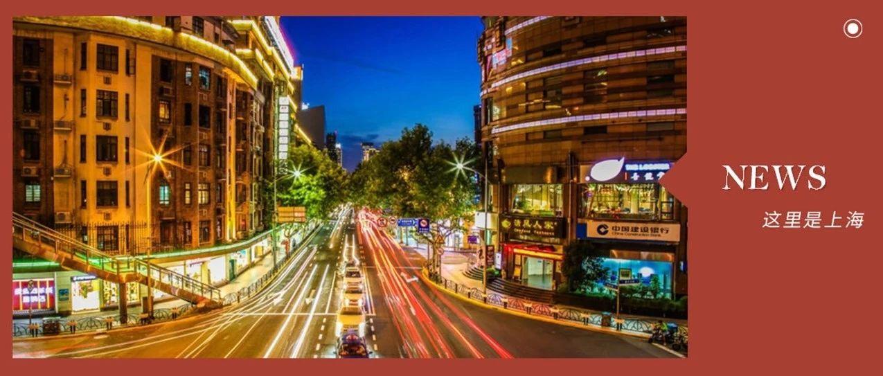 2019年最后一个月,上海传来18个好消息!第一个就是世界级!